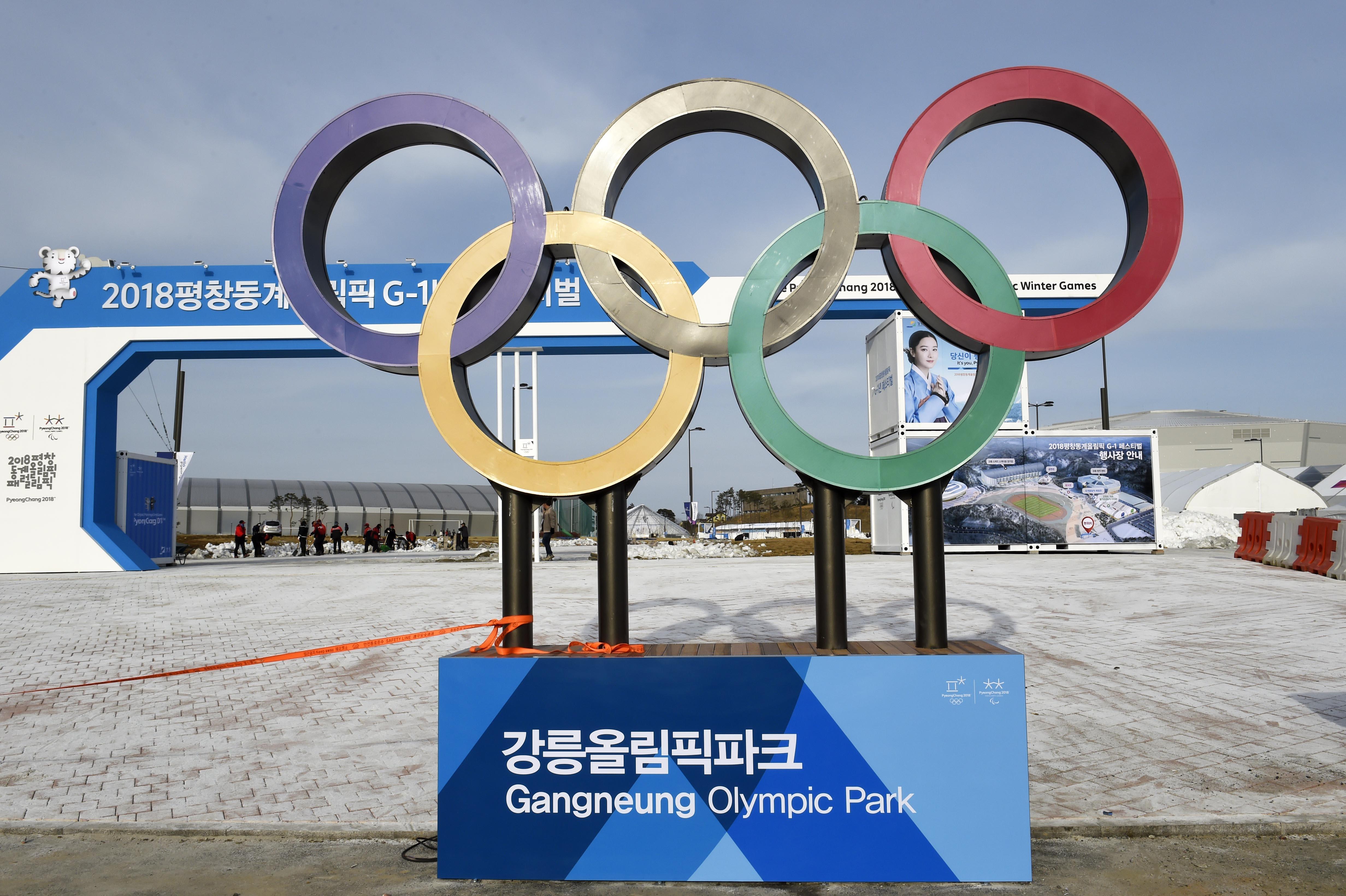 Gangneung Olympic Park